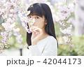 人物 ポートレート 女性の写真 42044173