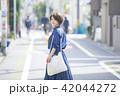 女性 散歩 食べ歩きの写真 42044272