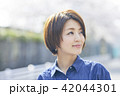 ポートレート 女性 屋外の写真 42044301