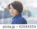 人物 ポートレート 女性の写真 42044354