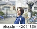女性 春 散歩の写真 42044360