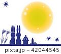 月見 お月見 十五夜のイラスト 42044545
