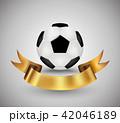 ボール 玉 球のイラスト 42046189
