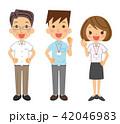 クールビズ 人物 笑顔のイラスト 42046983