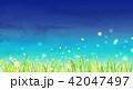 草原 夏 夜空のイラスト 42047497