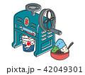 カキ氷 カキ氷機 ベクターのイラスト 42049301