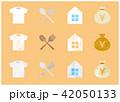 アイコン 食 住のイラスト 42050133