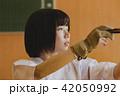 弓道 部活動 42050992