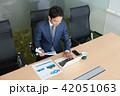 ビジネスマン ビジネス ビジネスシーンの写真 42051063