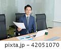 ビジネスマン ビジネス ビジネスシーンの写真 42051070