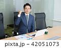 ビジネスマン ビジネス ビジネスシーンの写真 42051073