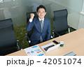 ビジネスマン ビジネス ビジネスシーンの写真 42051074
