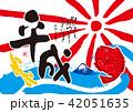 年賀状 大漁旗 海のイラスト 42051635