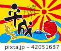 年賀状 大漁旗 海のイラスト 42051637