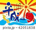 年賀状 大漁旗 海のイラスト 42051638