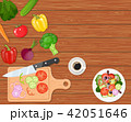 Dining table with vegetables 42051646