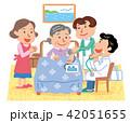 訪問診療 在宅医療 高齢者 イラスト 42051655