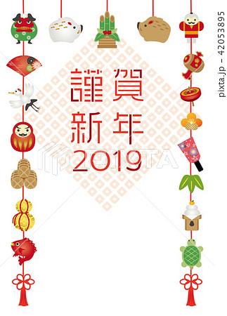 2019年亥年 縁起物の年賀状テンプレート 42053895
