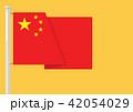 チャイナ 中国 旗のイラスト 42054029