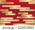 和柄 柄 模様のイラスト 42054965