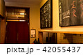 定食屋 42055437