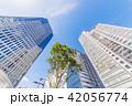 高層ビル 新緑 ビル群の写真 42056774