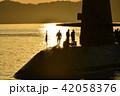 潜水艦 42058376
