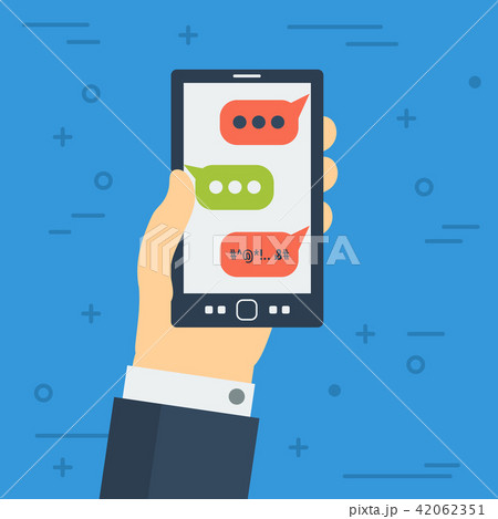 Bad sms on monitor of mobile phone 42062351