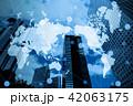 グローバル ネットワーク 42063175