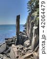 Balanced Rock near Digby Neck, Nova Scotia 42064479