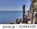 Vertical of Balanced Rock, Digby Neck, Nova Scotia 42064480