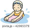 水泳 泳ぐ ビート板のイラスト 42065379