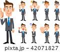 ビジネスマン 表情 バリエーションのイラスト 42071827