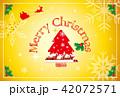 クリスマス サンタクロース メリークリスマスのイラスト 42072571