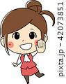 OL 女性 笑顔のイラスト 42073851