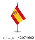 Spanish flag hanging on the metallic pole 42074602