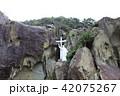 キリシタン洞窟 潜伏キリシタン 五島列島 若松島 長崎県 42075267