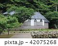 世界遺産 旧五輪教会堂 五島列島  潜伏キリシタン遺産 久賀島 42075268