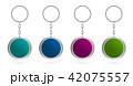 キーホルダー 金属 円のイラスト 42075557