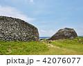 具志川城跡 城跡 石垣の写真 42076077
