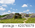 具志川城跡 城跡 石垣の写真 42076079