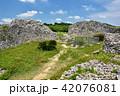 具志川城跡 城跡 石垣の写真 42076081