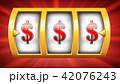 スロット 賞金 ジャックポットのイラスト 42076243