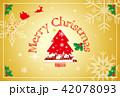 クリスマス サンタクロース メリークリスマスのイラスト 42078093