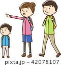 家族 トレッキング ハイキングのイラスト 42078107