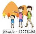 トレッキング ハイキング 家族のイラスト 42078108