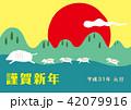 猪 亥 謹賀新年のイラスト 42079916