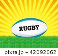 Rugby ラグビー ラグビーボールのイラスト 42092062