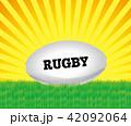 Rugby ラグビー ラグビーボールのイラスト 42092064
