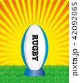 Rugby ラグビー ラグビーボールのイラスト 42092065